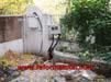 002-rehabilitacion-reforma-hogar-y-jardin.jpg
