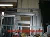 carpinteria-de-aluminio-ventana-aluminio.jpg