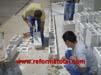 bloques-piedra-construcciones.jpg